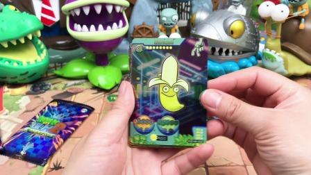 潜伏芹菜的TR卡 植物大战僵尸2收藏版卡牌开箱