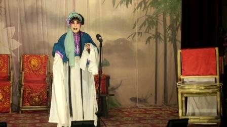 三花剧团陈额家新,吴润琴演出折戏评雪辩踪