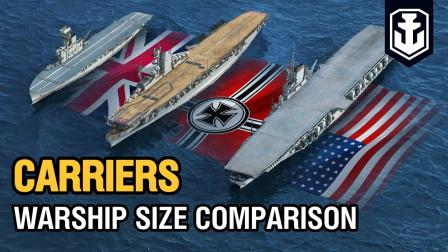 游戏宣传片:战舰世界-美日英德的航空母舰尺寸对比(3423)