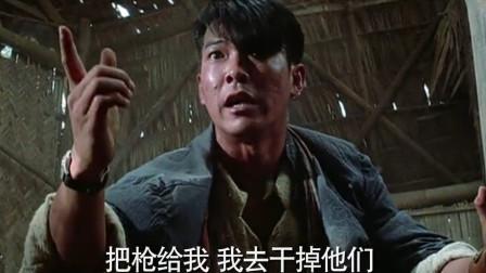 元彪怕死投降敌军,怎料根本不理他,结果英叔也不信他了