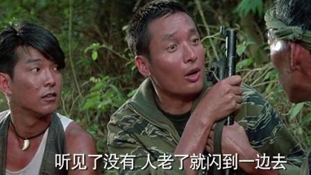 男子嫌弃袁和平太老,怕他拖后腿:别担心我命比你硬