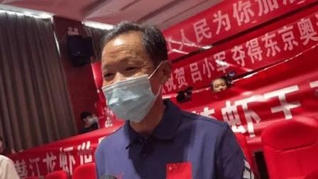 吕小军父亲看到儿子夺冠眼眶红了:祝儿子37岁生日快乐!