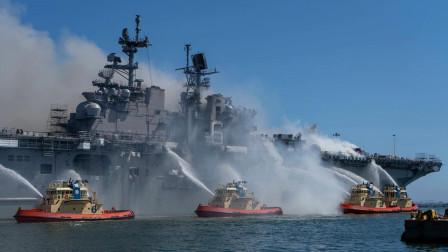 """美军""""准航母""""被摧毁,凶手身份令人惊讶,美媒要求索赔30亿美元"""