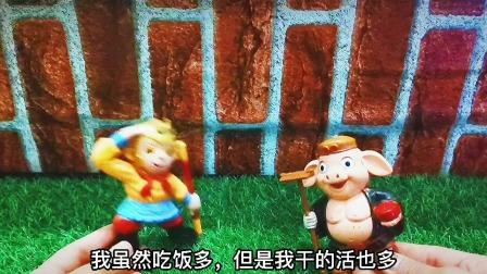 小猴子跟小猪猪在干什么?小朋友知道吗