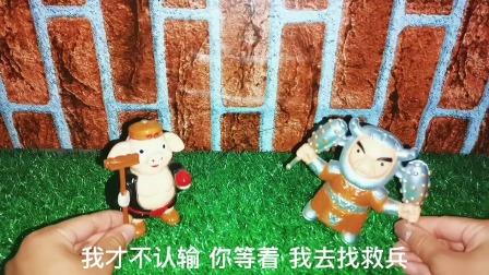 小猪猪跟老牛打架,小朋友觉得谁会赢
