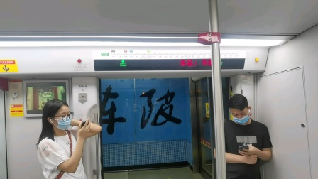 广州地铁4号线车陂~车陂南区间运行与报站,04×49-50南车四方L1草莓一世。