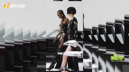第1时尚-一周时尚大事件 新装系列异彩纷呈 时尚新品瞩目登场