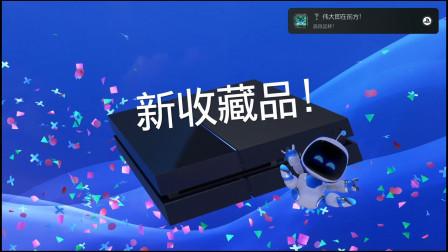 PS5《手柄使用指南之宇宙机器人》实况录像01 一款非常有意思的小游戏