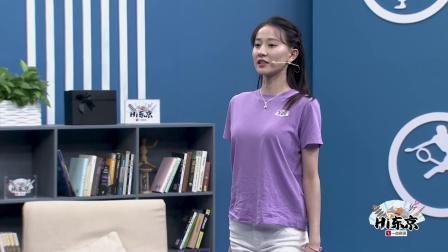 【Hi东京】薛明跟张豆豆学艺术体操动作 优雅打招呼惊艳全场