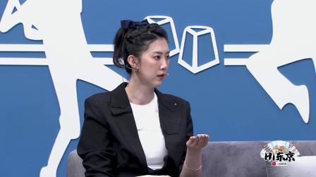 【Hi东京】薛明聊女排后继人才:有的队伍拿不到赞助 招不上人