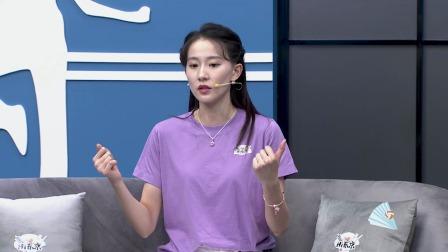 【Hi东京】艺术体操裁判说了算?张豆豆:不服就申诉 驳回要交钱