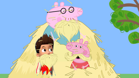 汪汪队立大功莱德和小猪佩奇在稻草堆上玩