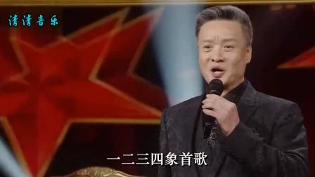 阎维文-《一二三四歌》,军营的歌,战士的歌!
