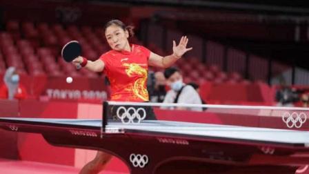 刘诗雯因伤退出女团比赛,国乒启用P卡换人