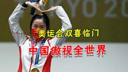 奥运强势争金,场外国货赚翻!中国借日本地盘傲视全世界