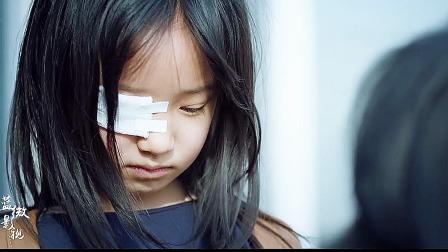 《不完美的她2》经历多少悲痛,才会选择和陌生人离开忘记妈妈