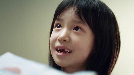 《不完美的她3》继父虐待女孩仅仅只是为了好玩,不料亲妈也这样