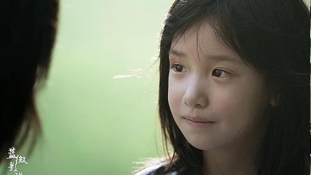 《不完美的她4》女孩被继父虐待,被母亲抛弃