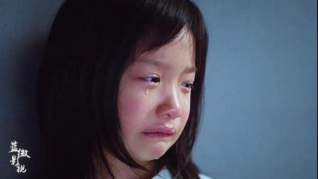 《不完美的她5》女孩本以为找到幸福了,没想到又被抛弃