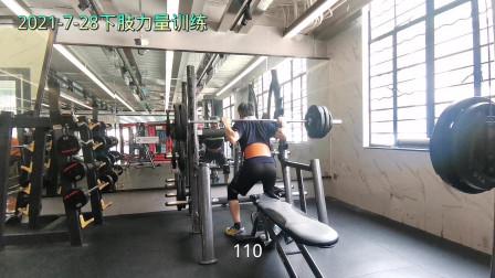 2021-7-28下肢力量训练