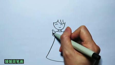 超简单系列儿童画:表姐画的宇宙公主VS我画的