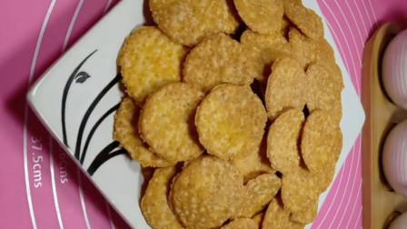 小米锅巴的家常做法,简单易学,鲜香酥脆,大人孩子都爱吃