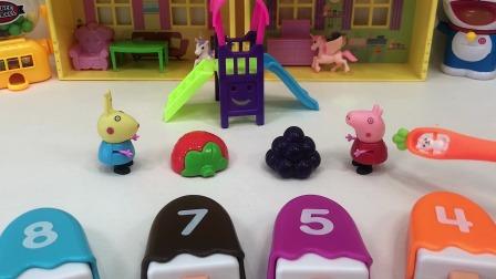 乔治不会和佩奇和小兔瑞贝卡抢糖果