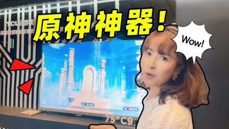 板娘小薇逛UDE展意外发现玩原神的神器,生日礼物就要它了!