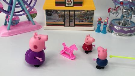 猪奶奶太偏心啦,只让乔治玩木马不让佩奇玩