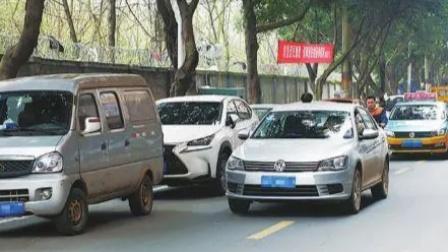 检察院:网传车辆事故车主涉我院领导为虚假信息