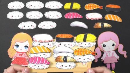 哇!好多种美味的寿司呀,2位娃娃更喜欢吃哪一种呢?