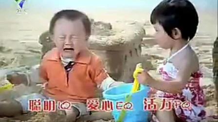 合生元幼儿配方奶粉广告Q宝宝篇粤语版