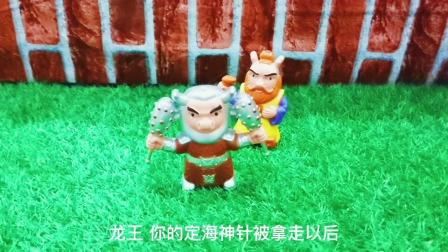 龙王跟牛魔王在说悄悄话,跟小猴子有关系