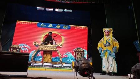 漳州市艺良芗剧团《母子河》