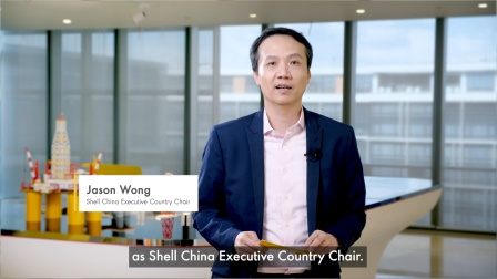 Shell China Welcomes the New Executive Country Chair, Jason Wong