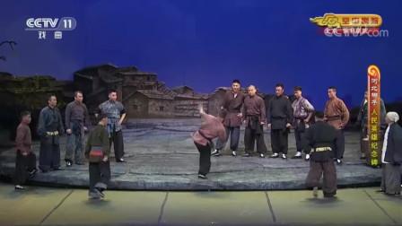 河北梆子《人民英雄纪念碑》第三场