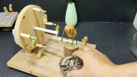 手工制作,玩摩天轮的小花生