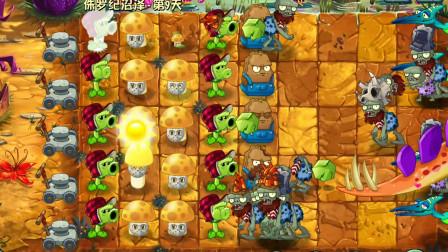 植物大战僵尸2国际版:一阶闯侏罗纪9-10天,翼龙被我控制!