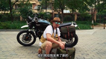 国货之光的复古摩托车边包