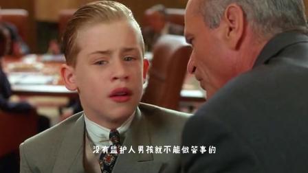 小富翁里奇(中):10岁的亿万富翁,奶嘴都是纯金的!