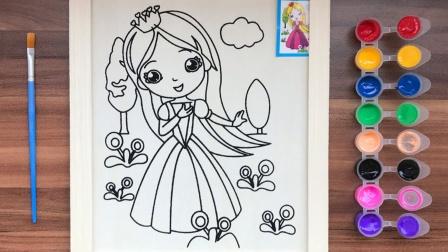 哇!好可爱的小公主,一起用颜料帮她涂得美美哒!