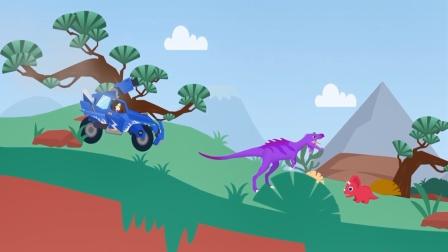 恐龙警卫队儿童游戏,帮助小三角龙逃脱大恐龙的追捕