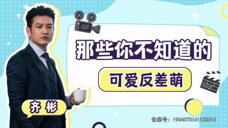 《我是真的爱你》高冷男神反差萌,刘涛:他人菜瘾又大,太上头!