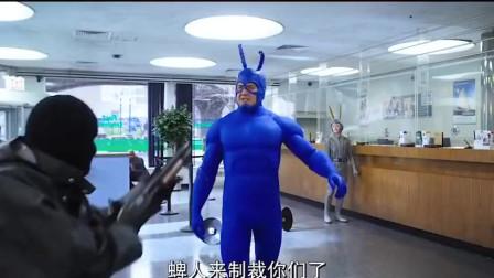 这位超级英雄你们绝对没见过,感觉能吊打超人