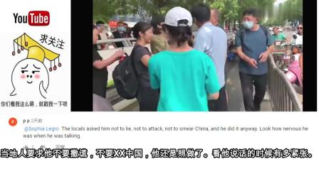外国记者因报导假消息在河南被围观,老外:为什么报道假消息?