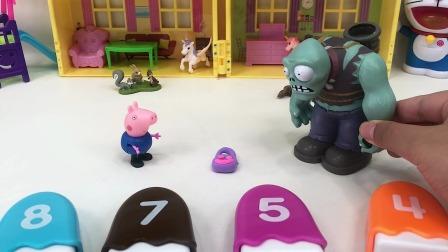 僵尸为了抓小朋友,故意把包丢在地上