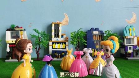 玩具故事:贝儿用一颗糖换来了一堆的裙子