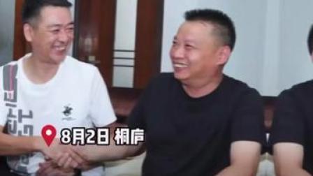 陈雨菲夺冠,#浙江 企业送房啦!#奥运冠军