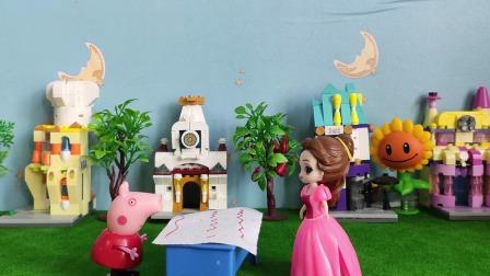玩具故事:公主捡到了一个小猪佩奇玩具
