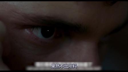 科幻片《绿巨人》第三季